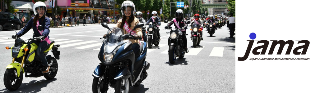FAMI - Federation of Asian Motorcycle Industries